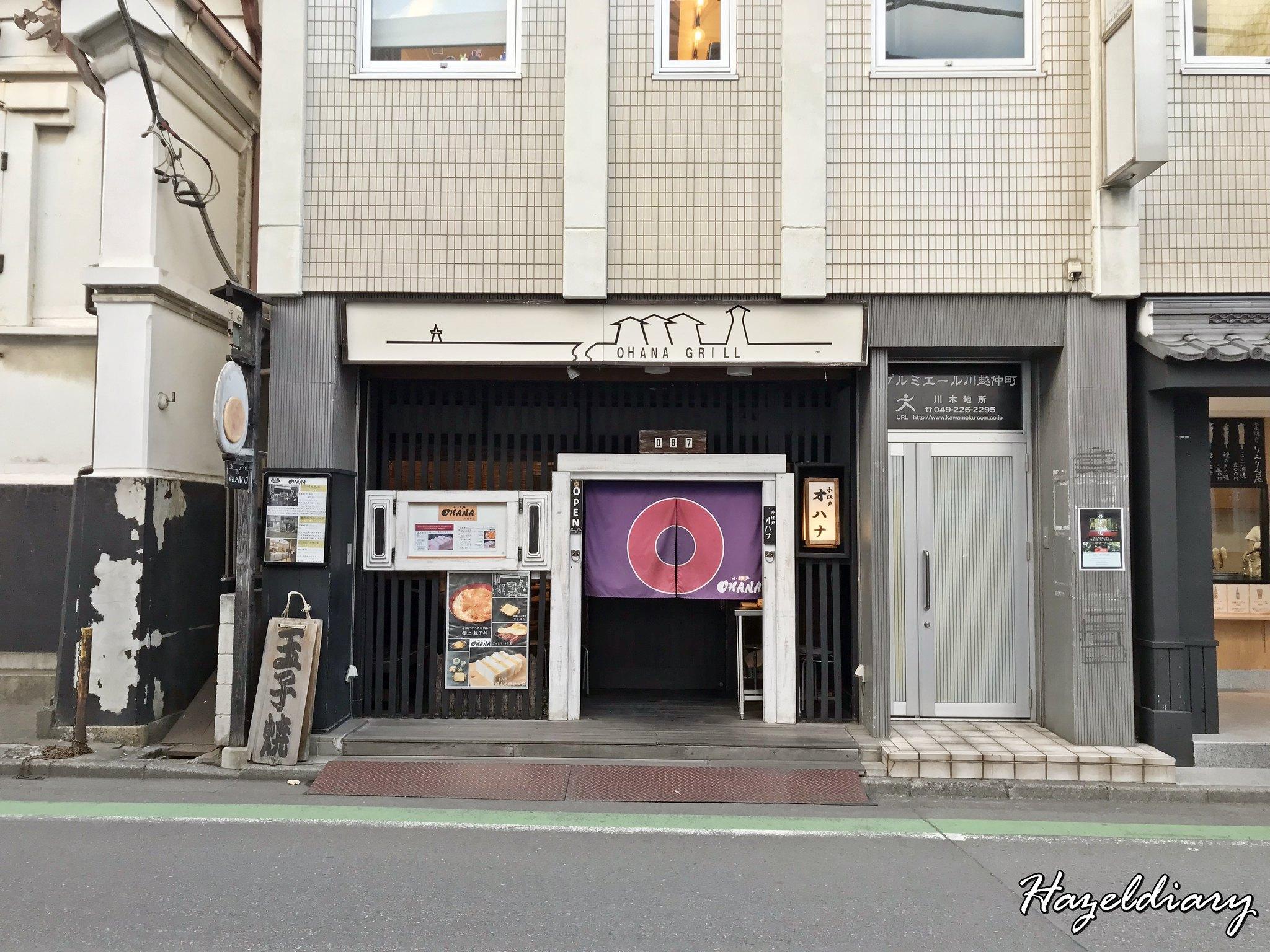 Ohana Grill-Kawagoe