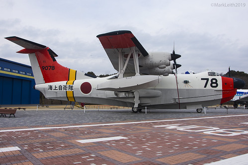Japan Maritime Self Defence Force, Shon Meiwa US-1A, 9078.