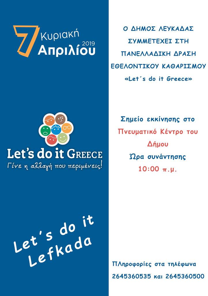 Lets do it Lefkada 2019