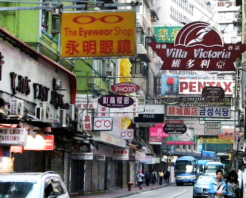 Street signs in crowded Kowloon in Hong Kong