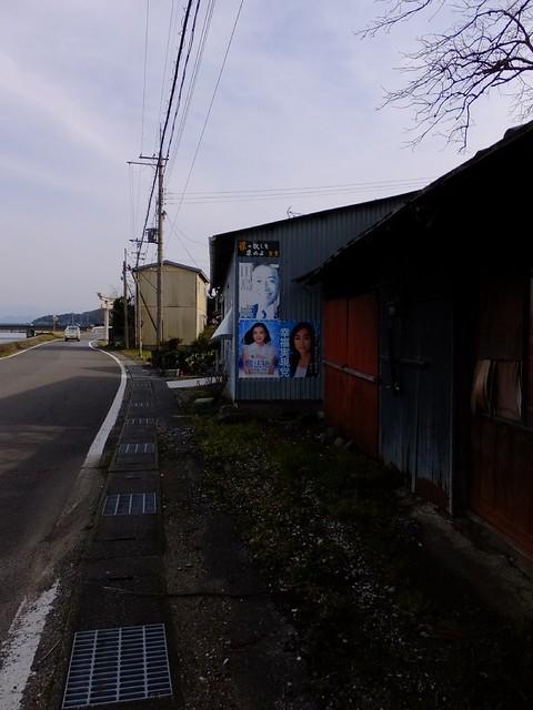DSCF0812_Fotor000