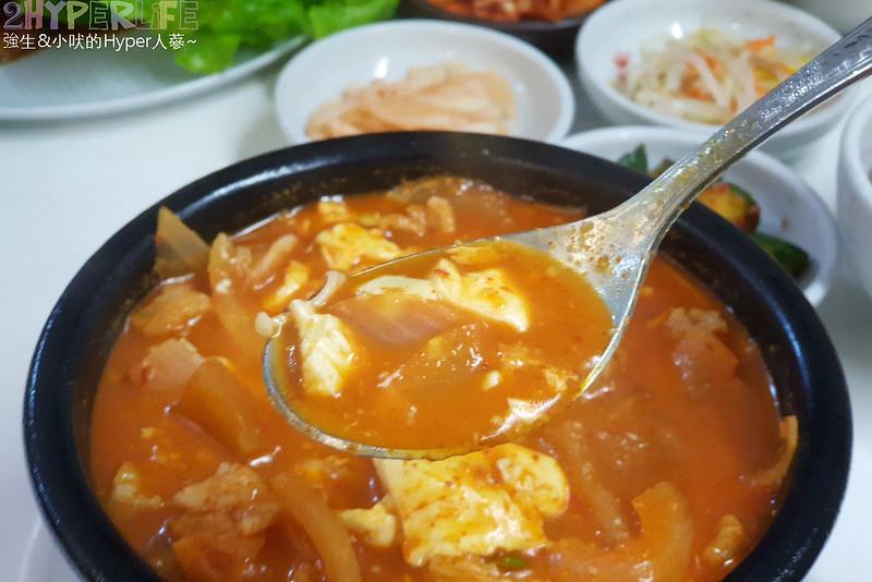 40369759843 e16134a820 c - 韓國夫婦廚師開的韓國料理!米花停的韓式辣醬豬肉份量多肉肉控會愛,泡菜豆腐湯味道也不一般啊~