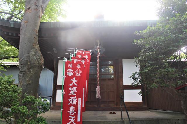 gumyoji-gosyuin017