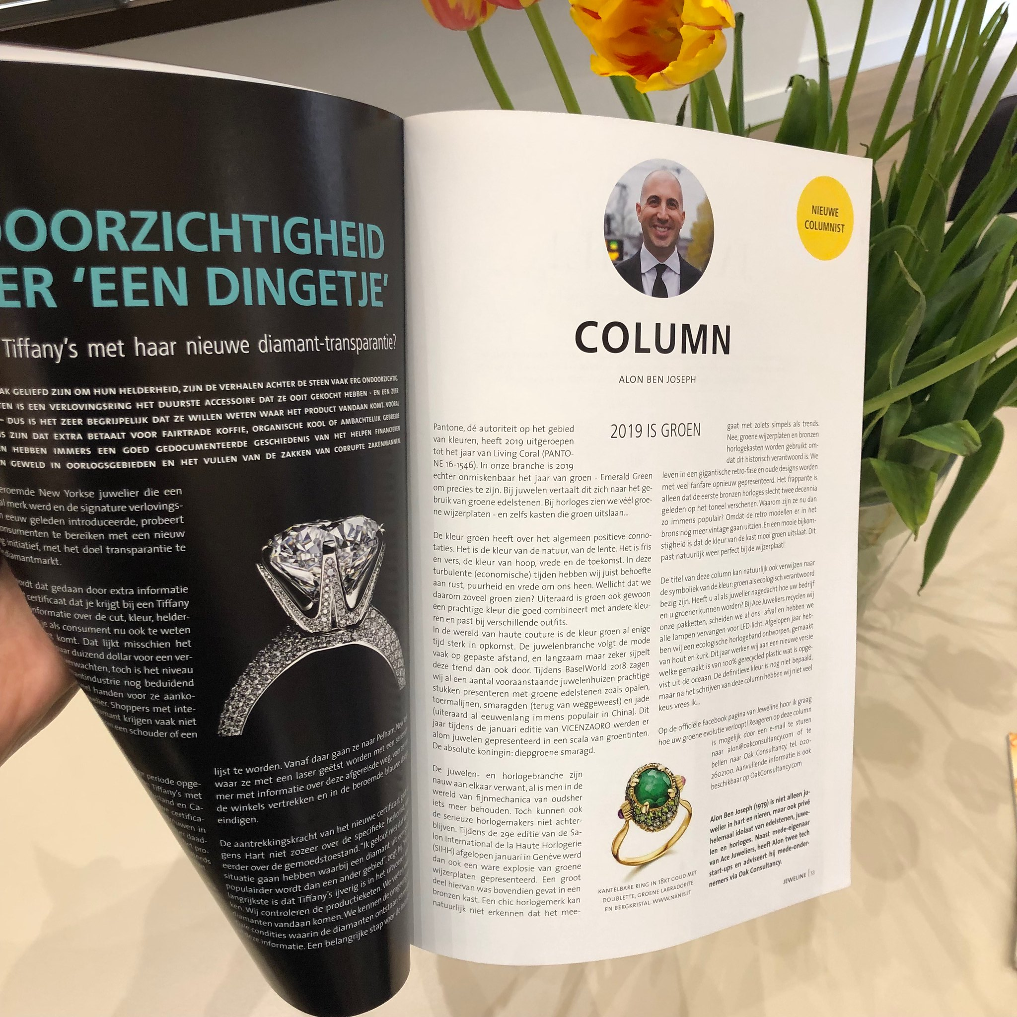First column by Alon Ben Joseph for Dutch trade magazine Jeweline