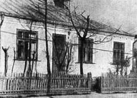 Дом на Млынарской улице в Ровно, откуда Н. Кузнецов и его товарищи похитили генерала Ильгена