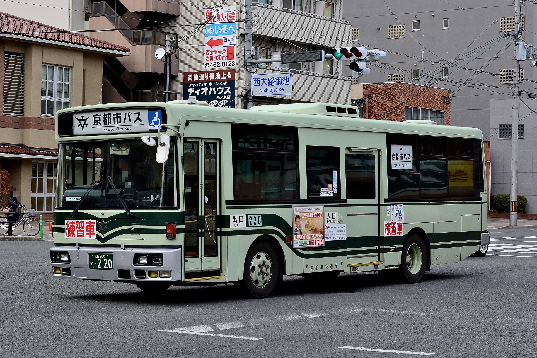 kyotoshi_220