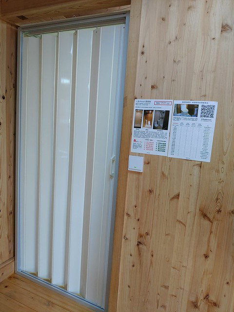 龍華木業有限公司日式木屋(17)