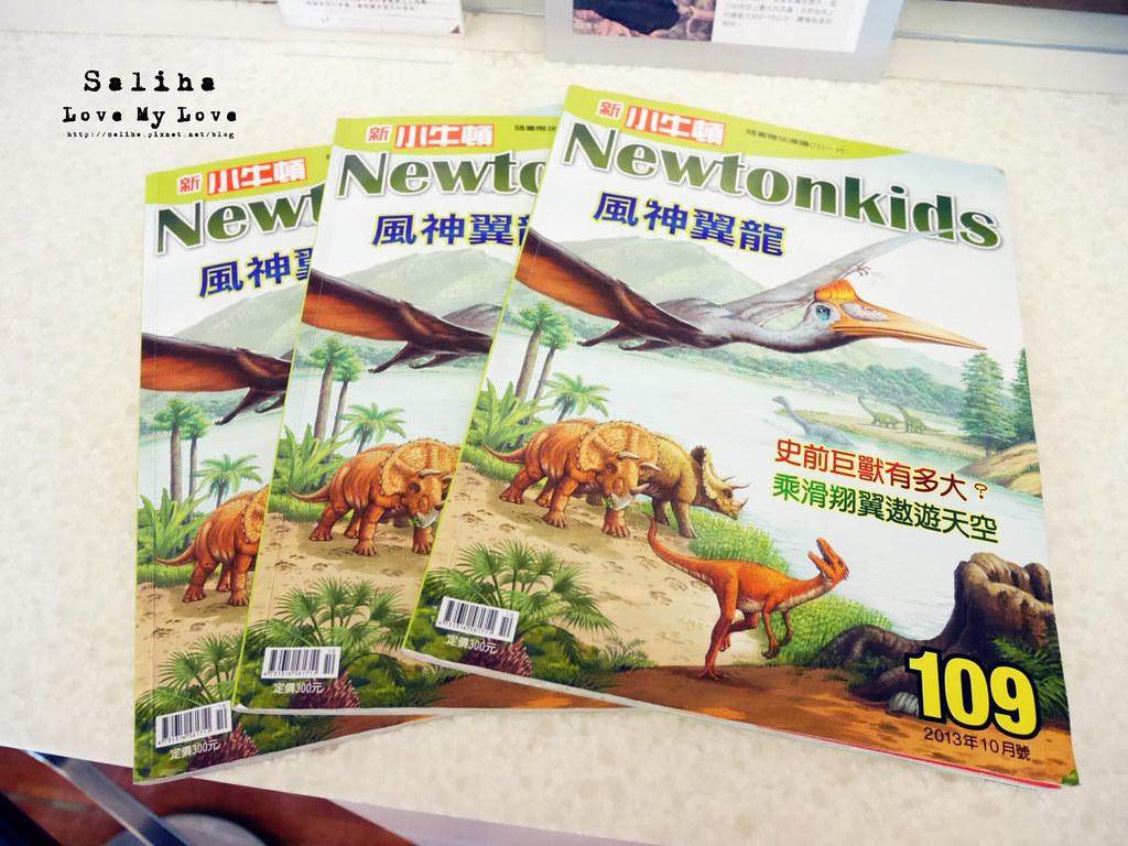 台北恐龍博物館台北車站台大醫院站負進親子餐廳咖啡廳下午茶雨天景點 (3)
