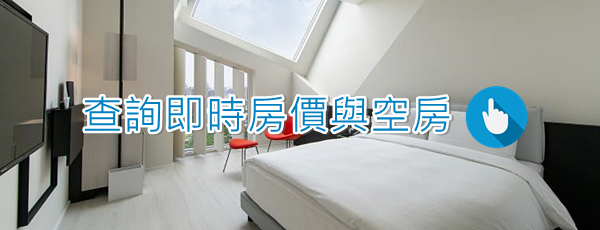 台中饭店推荐 台中大毅老爷行旅The Place Taichung