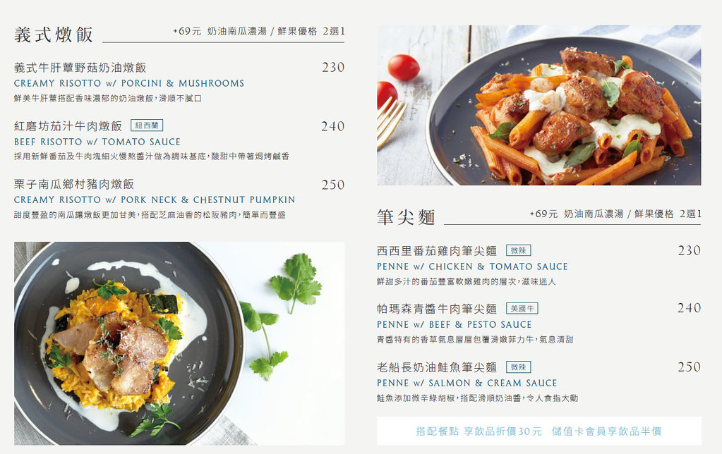Cuiqu Coffee奎克咖啡台北忠孝店菜單價位價目表menu (6)