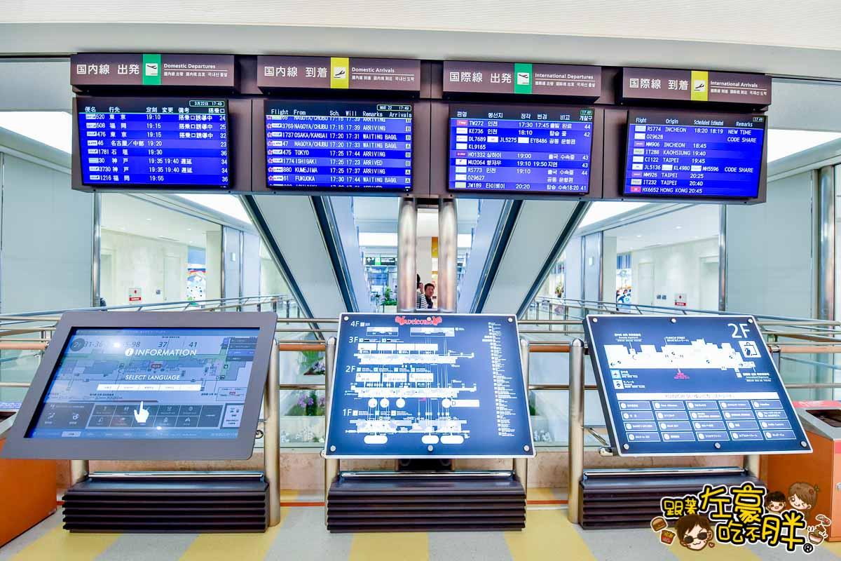 沖繩國際機場新航廈-12