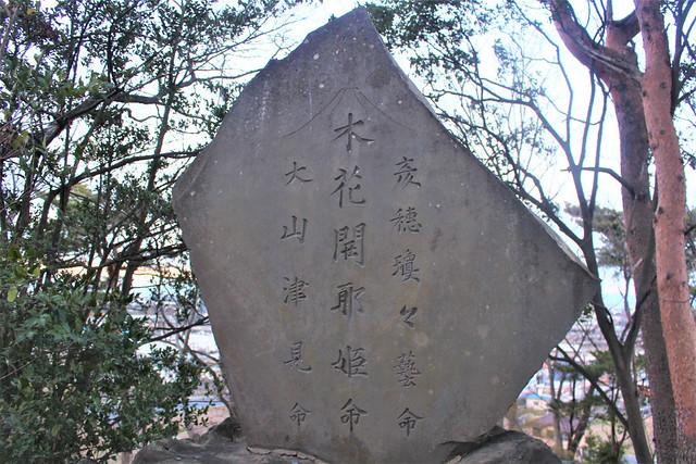 ryusenji-gosyuin045