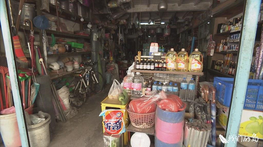 永光行算是六龜地區早期最大的一間雜貨店。