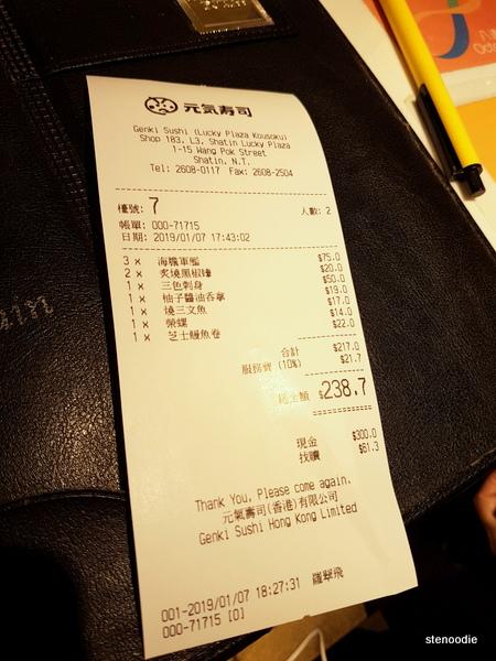 Genki Sushi bill