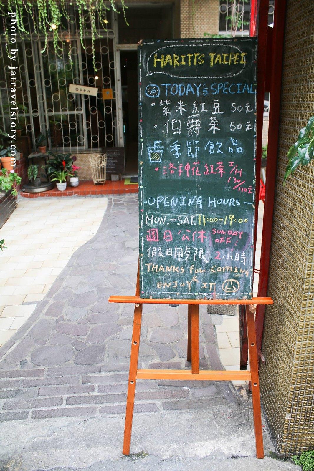 Haritts 甜甜圈 來自日本東京的甜甜圈,抹茶微苦甘甜、口感鬆軟!【捷運南京復興】 @J&A的旅行
