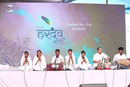 Hardev Bani in Gujarati language by Nimesh and Saathi from Surat GJ