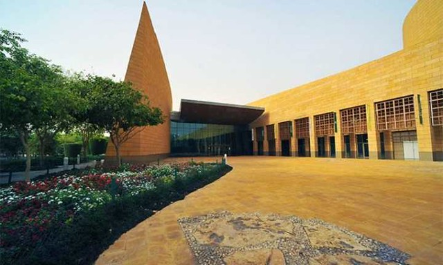 2787 Top 5 Best Museums situated in Riyadh 02