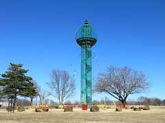 Goff Tower at Sooner Park - Unoccupied
