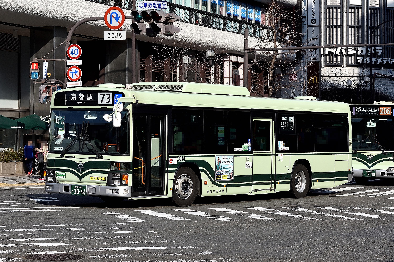 kyotoshi_3044