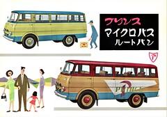 1960 Prince Bus