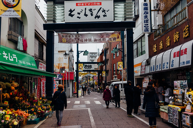 Shinagawa_shotengai_04