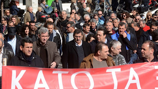 patras | by PAME-All Workers Militant Front