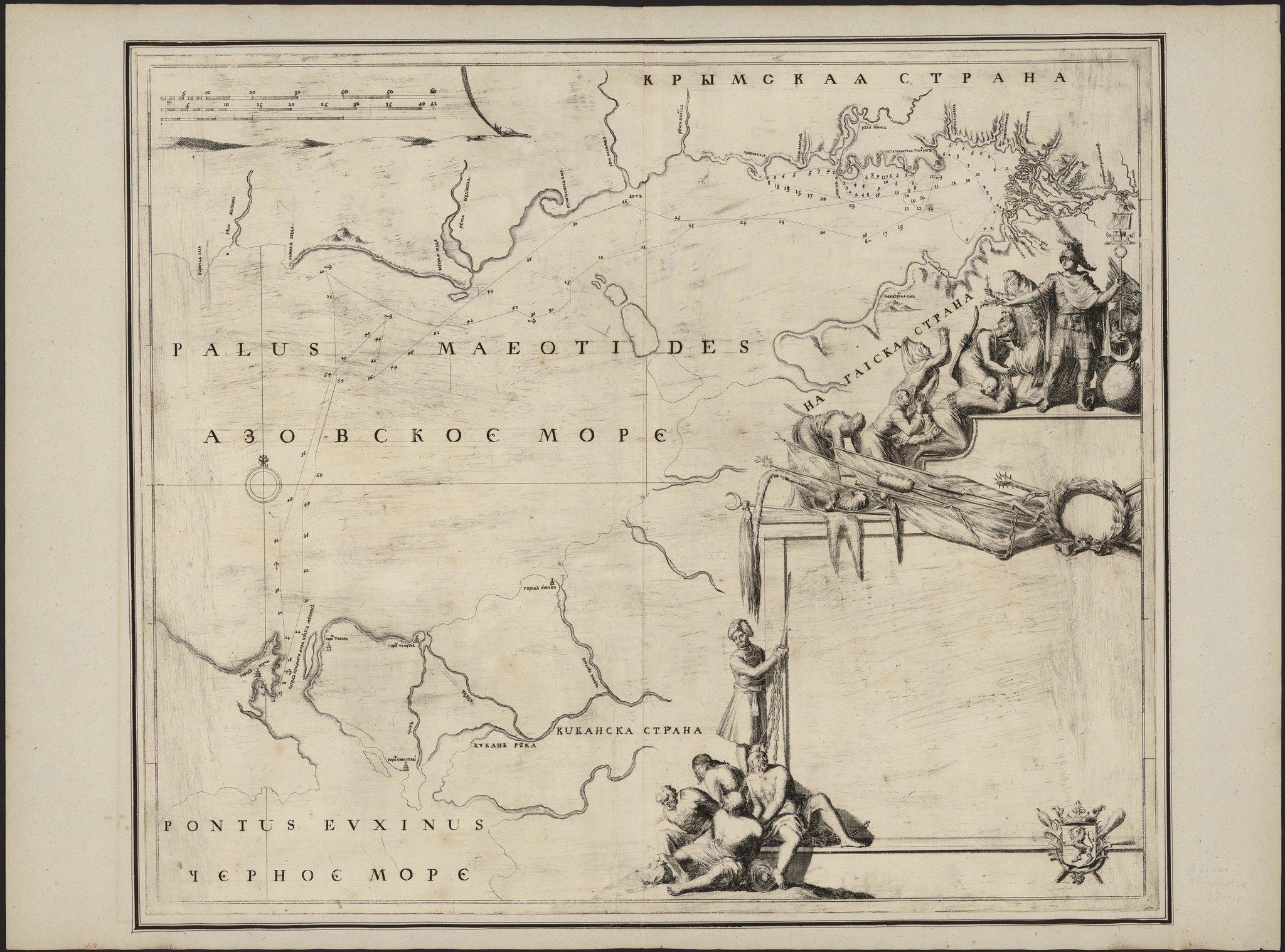 1701. Адриан Шхонебек. Восточная часть моря Палус Меотис и ныне называется Азовское море