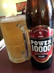 Power 10000