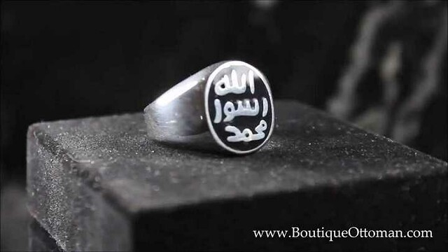 4862 What does Islam say about wearing Gemstones and Rings in fingers 01