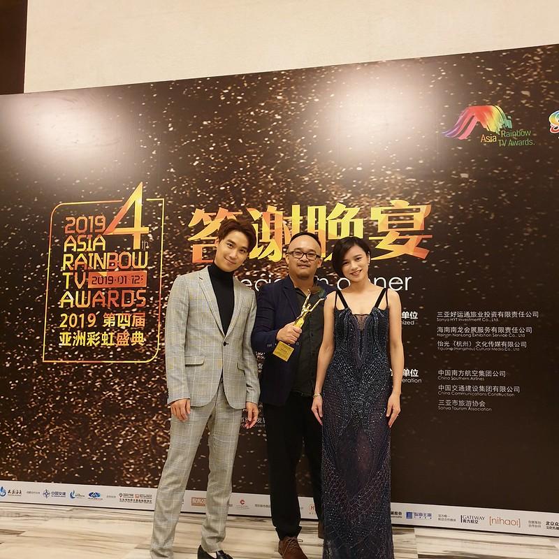 "Program ""Mandarin Battle Stars"" musim ketujuh juga berjaya merangkul trofi bagi kategori Outstanding Game _ Quiz Show."
