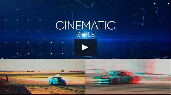 Epic Sport Rock Trailer - 6