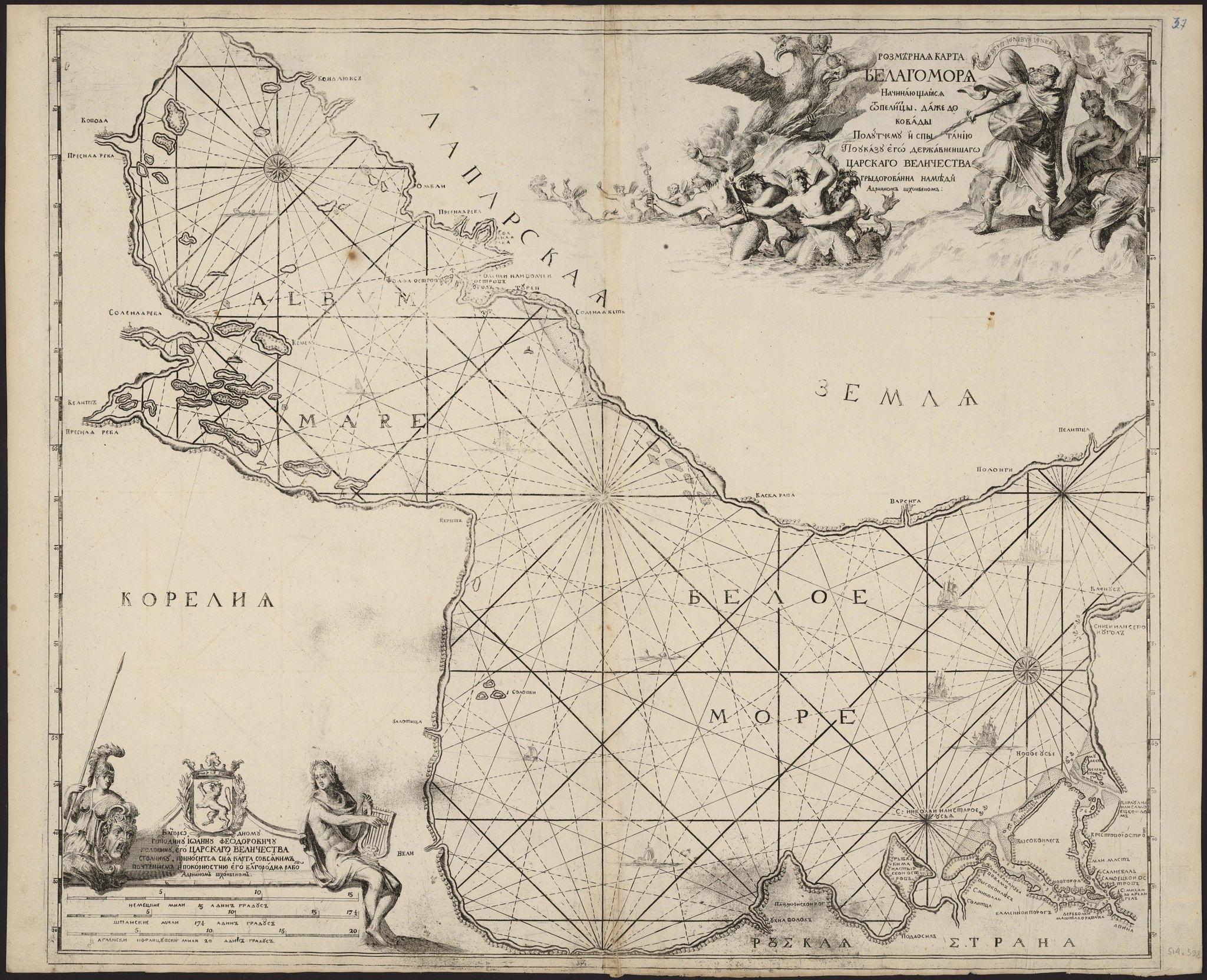1702. Адриан Шхонебек. Розмерная карта Белаго моря начинающаяся от Пелитцы даже до Ковады