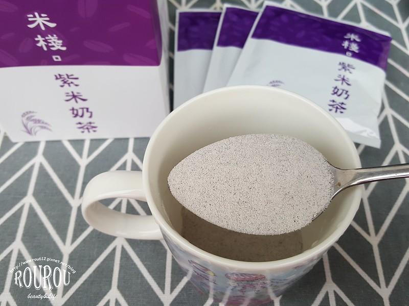 菲奶茶22