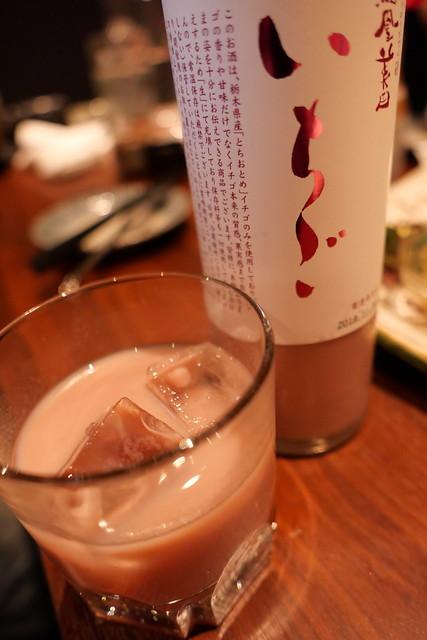小林酒造「鳳凰美田 いちご」