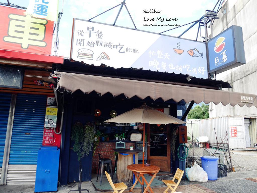 宜蘭羅東餐廳下午茶咖啡廳好吃日式早午餐推薦日暮和風洋食館 (9)