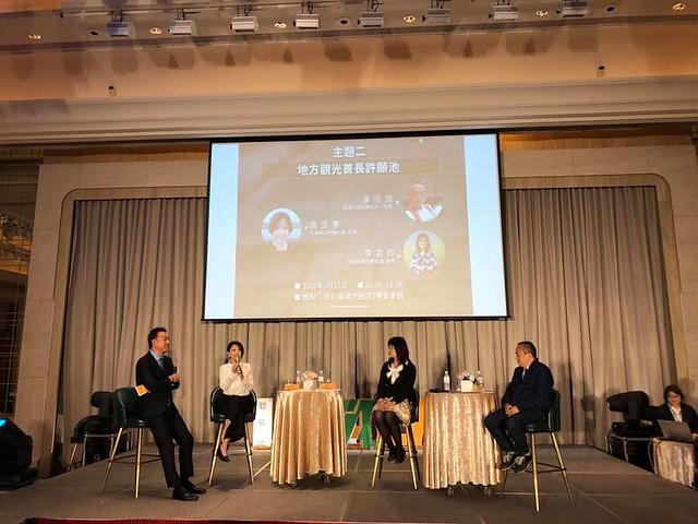 入境旅遊協會王全玉理事長邀約參與盛會 (7)