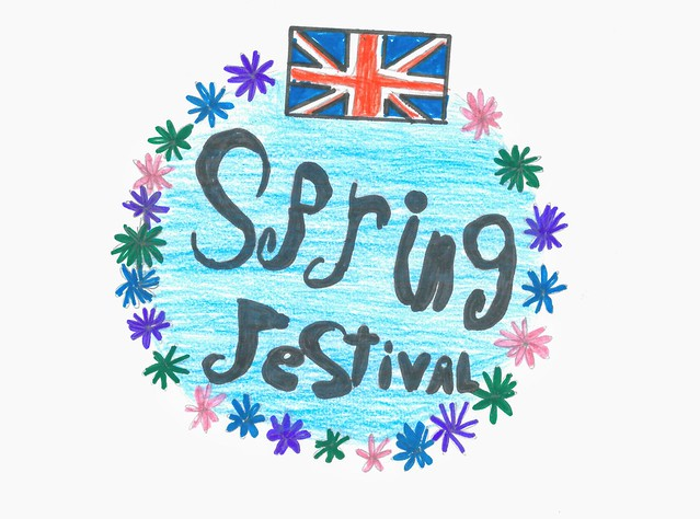 Imatges finalistes - Spring Festival