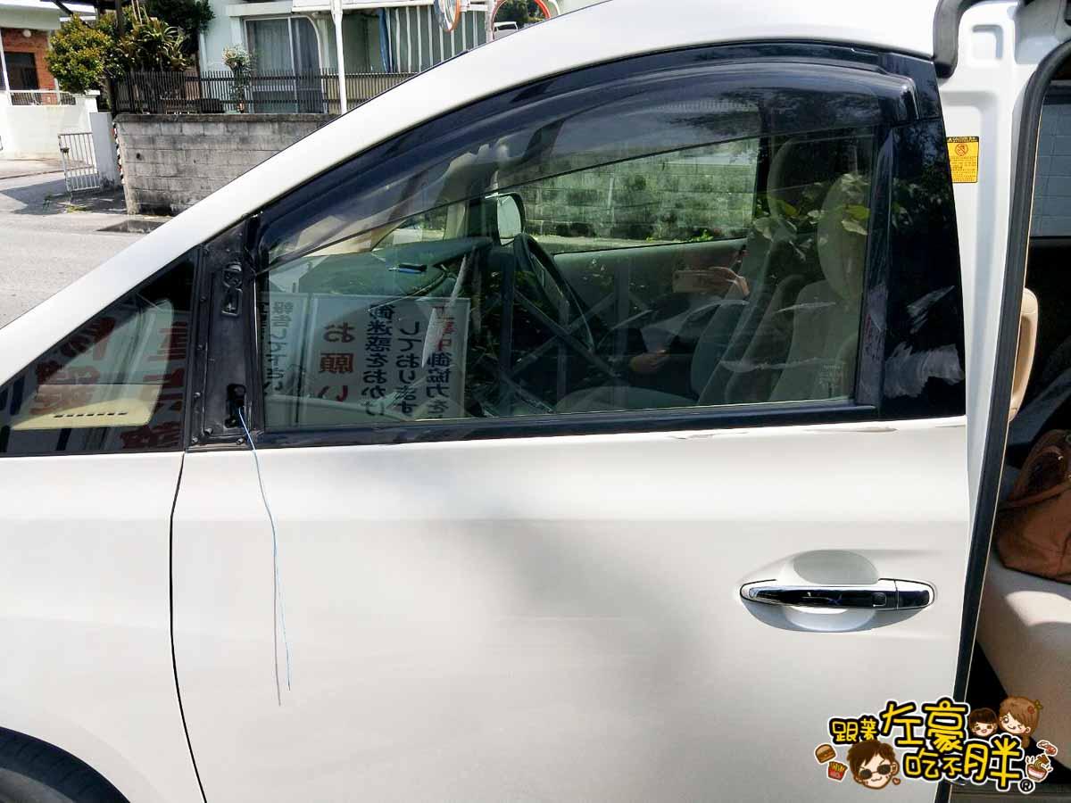 沖繩車禍事件排除-30