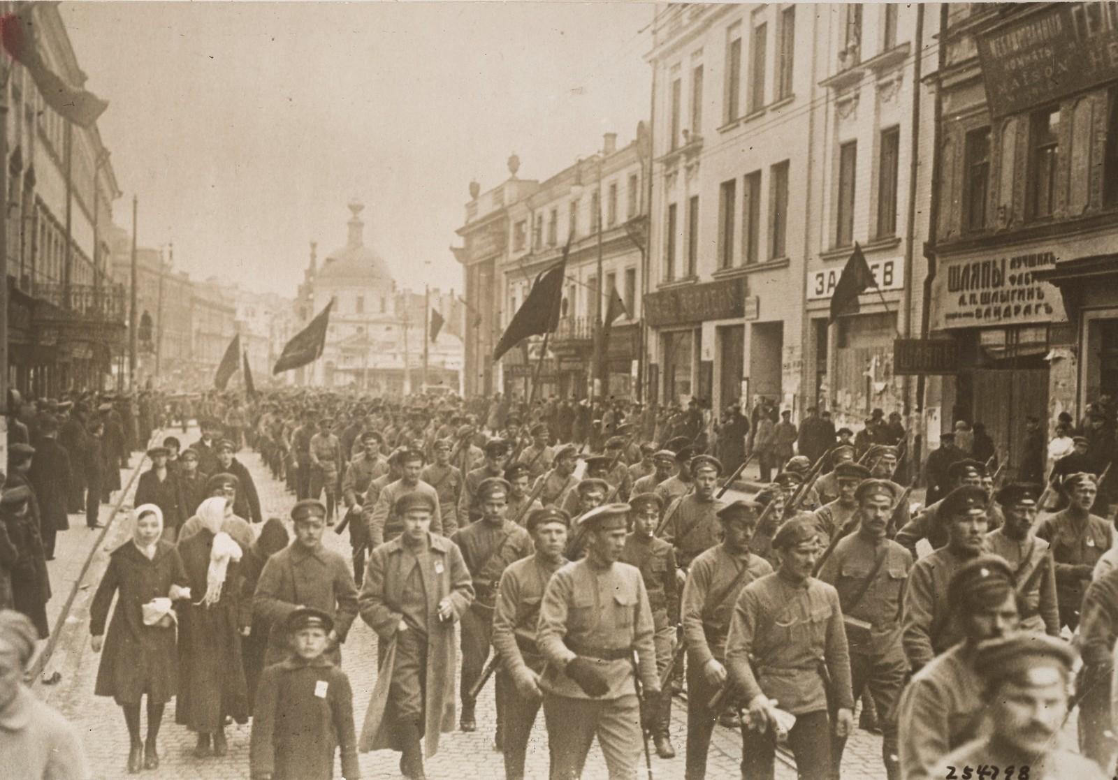 1917. Первомайская демонстрация