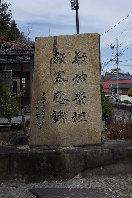kamisha_hongu_005