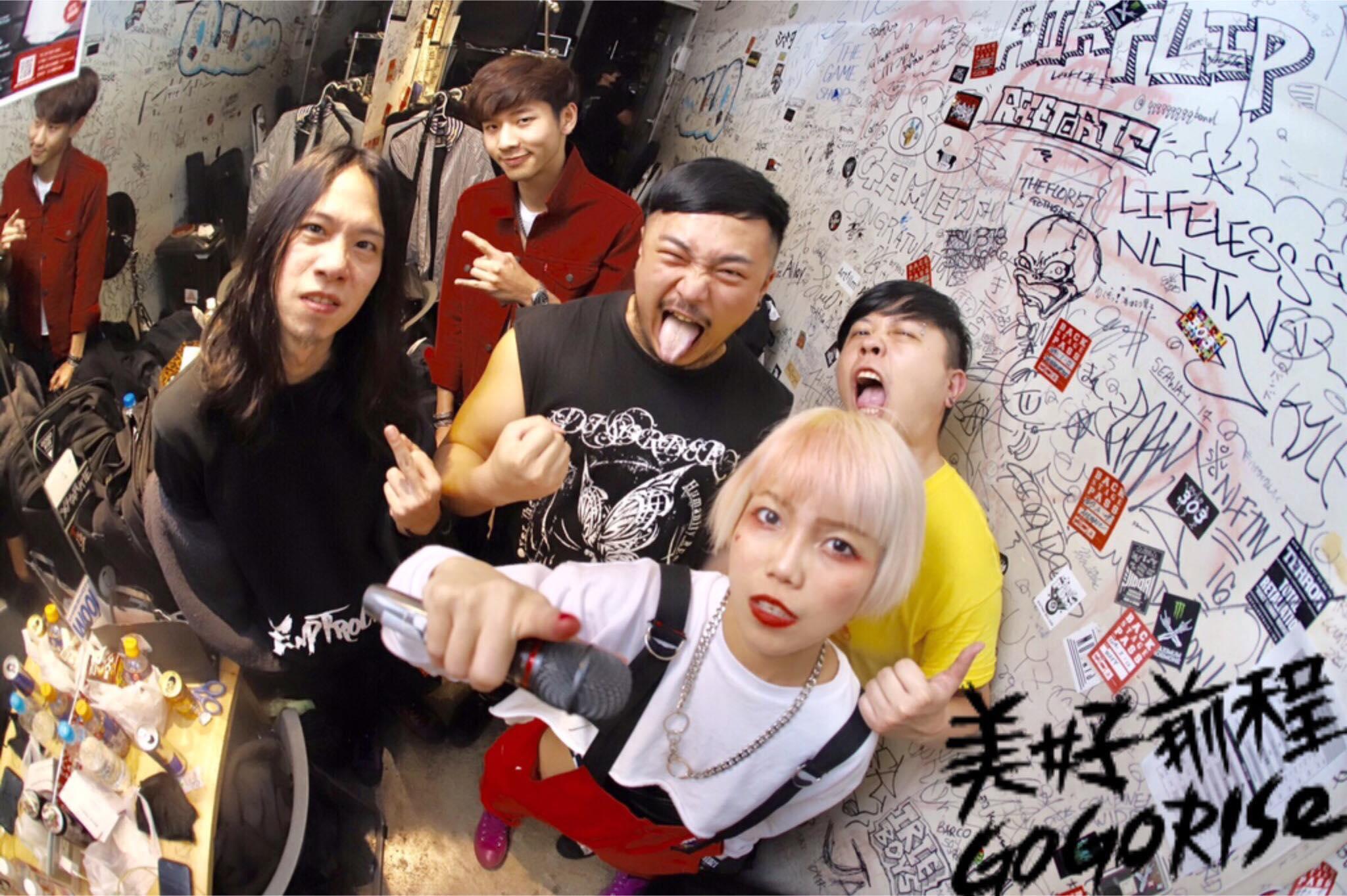 台灣龐克樂團 Go Go Rise 美好前程 巡演心得 :在日本演出你應該注意的事情