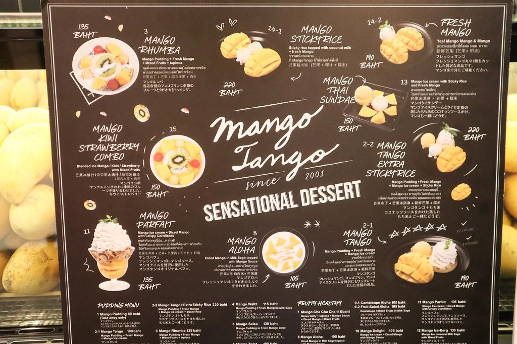 Mango Tango Central World (5)