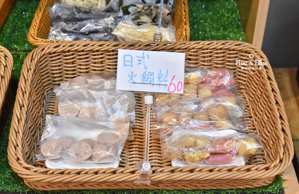 川麻辣乾香鍋 台中北平路 麻辣 烤魚09