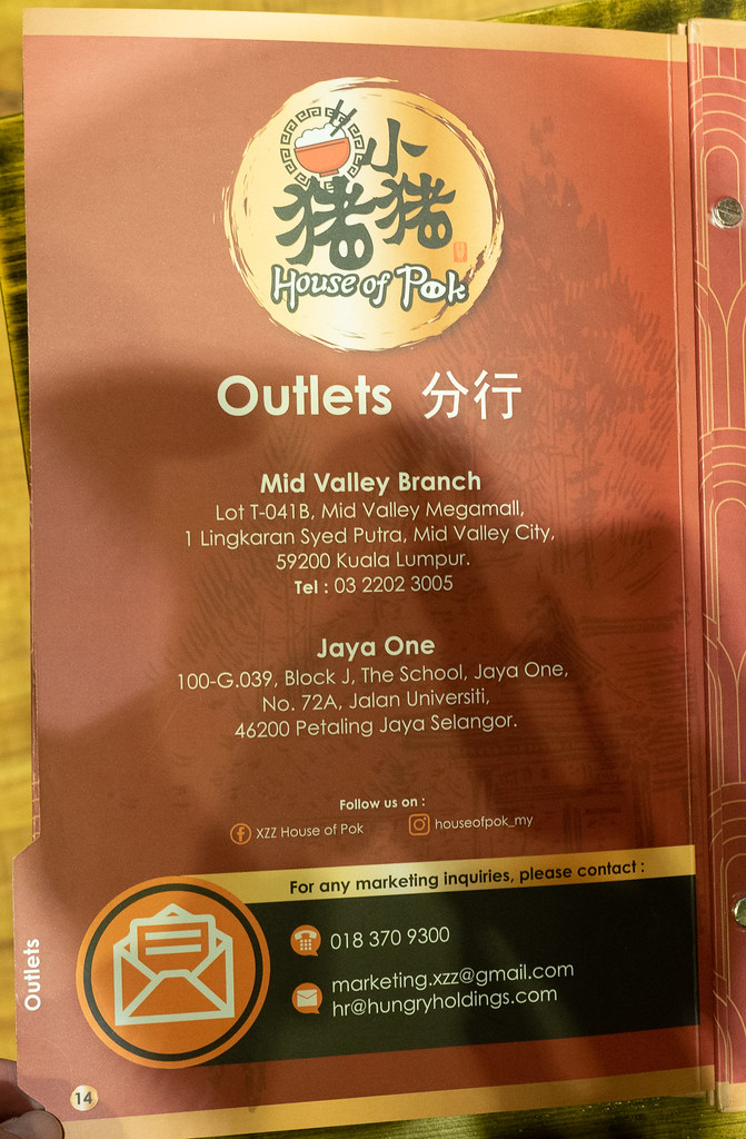 Outlets of House of Pok (小猪猪) Jaya One