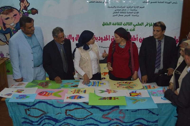 صور مؤتمر الموهبة بجنوب سيناء
