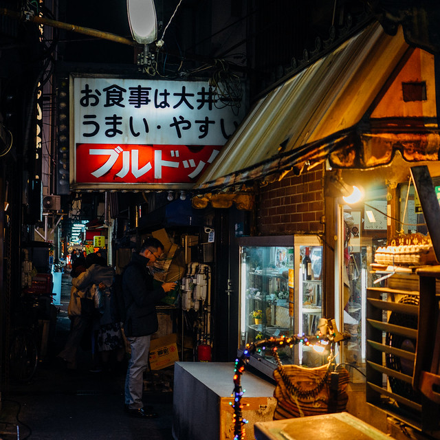 Ooimachi_06