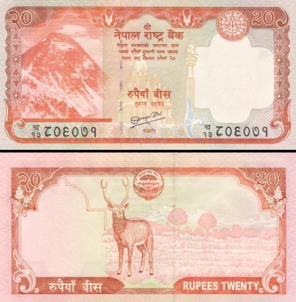 20 nepálskych rupií Nepál 2008, P62b