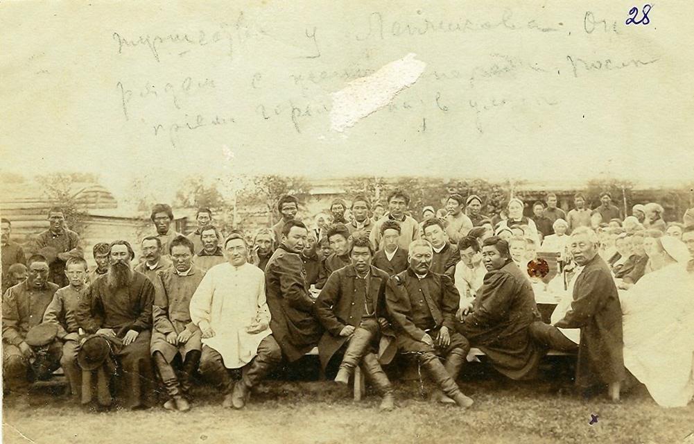 Пиршество у Лепчикова после приема иркутского генерал-губернатора Александра Дмитриевича Горемыкина в улусе