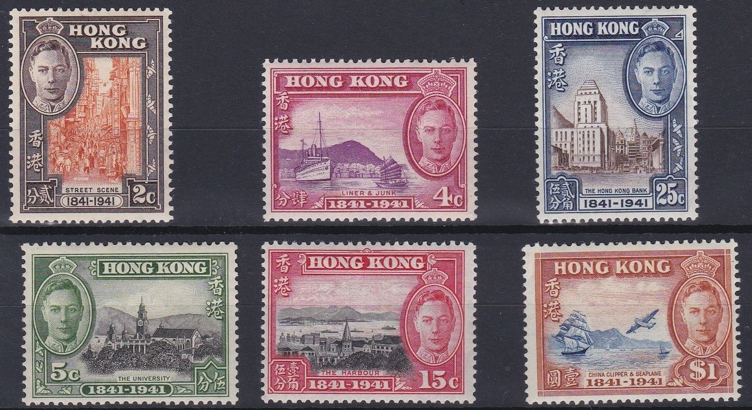 Hong Kong - Scott #168-173 (1941) - [NIMC2019] - image sourced from active eBay auction