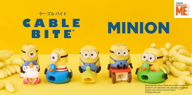 CABLE BITE 《黃色小小兵》充電線保護套 歡樂登場!ミニオン